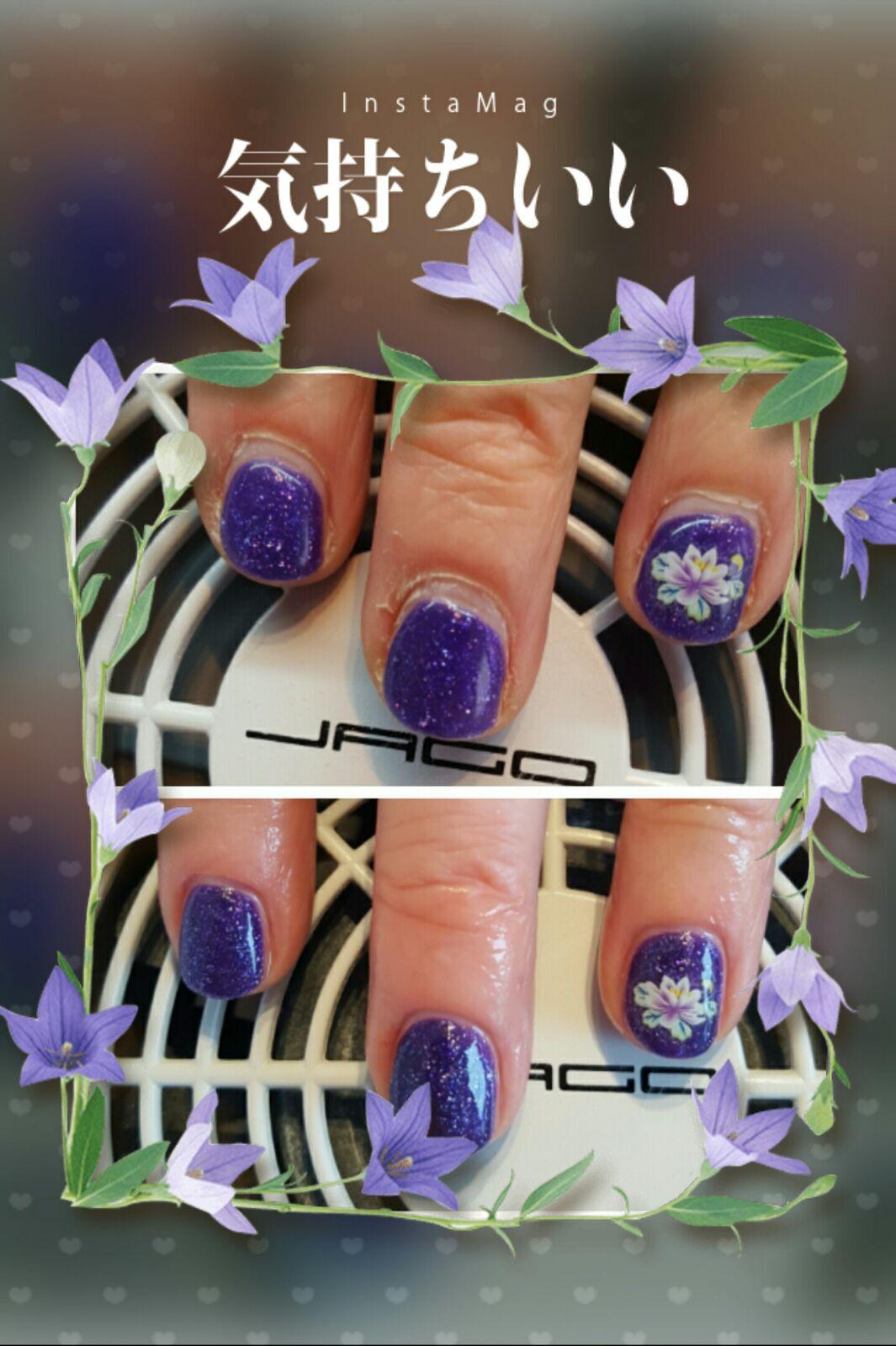 Maniküre 8 Kosmetikstudio Papillon