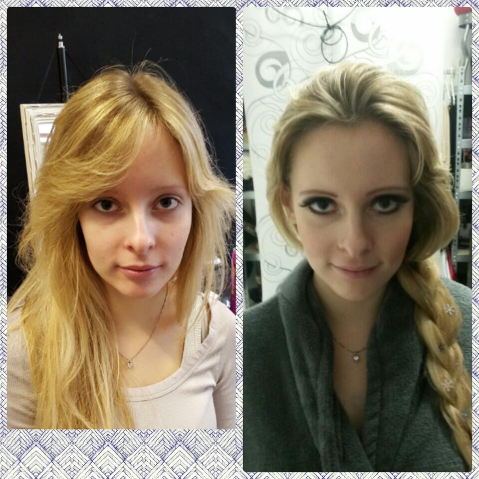 Makeup Frisur Kosmetikstudio Papillon